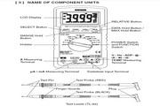 三和RD701数字万用表使用说明书
