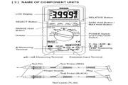三和RD700数字万用表使用说明书