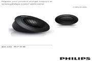 PHILIPS CSP251/00汽车组合音响 用户手册