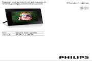 PHILIPS SPF1207数码相架 说明书