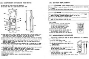 三和DCM2000R钳形电流表使用说明书