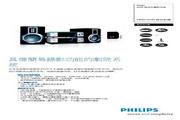 PHILIPS RTH718刻录机 用户手册