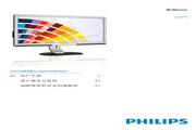 飞利浦 241P3LEB/93液晶显示器 使用说明书