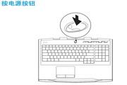 Alienware M17xR3笔记本电脑说明书
