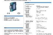 重庆宇通TM6704回路供电二线制或三线制热电阻输入隔离器说明书