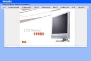 飞利浦 190B5CB/93液晶显示器 使用说明书