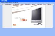 飞利浦 190B5CS/93液晶显示器 使用说明书