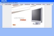 飞利浦 190S5CB/93液晶显示器 使用说明书