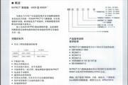 悦中GE工业系统M-PACT空气断路器英文说明书