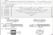 欣灵HHS15智能型时间继电器说明书