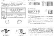 欣灵HHS13 (H3Y-2、ST6P-2)电子式时间继电器说明书