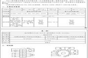 欣灵HHS11-2(JS11J)、HHS11-3(JS11DN)数显时间继电器说明书