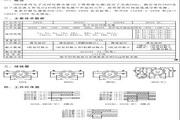 欣灵HHS8-N(AH3-N)电子式时间继电器说明书