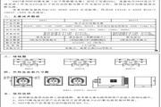 欣灵HHS7G(JSM8G) HHS7F(JSM8F)电子式时间继电器说明书