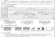 欣灵HHS7(JSM8) 电子式时间继电器说明书