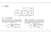 欣灵HHS6B(DHC6A)液晶显示时间继电器说明书