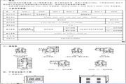 欣灵HHS6-3数显时间继电器说明书