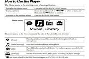 索尼MP3随身听NWZ-B142F型说明书