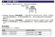 索尼MP3随身听NW-A605型说明书