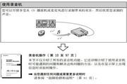 索尼随身听MZ-NH700型说明书