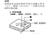 索尼随身听MZ-NF810型说明书