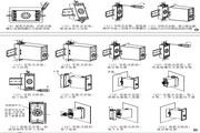 欣灵HHS4R(JSMJ)晶体管时间继电器说明书