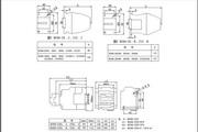二一三BC98-Z6直流接触器说明书