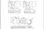 二一三BC98-Z25直流接触器说明书