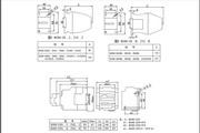 二一三BC98-Z32L直流接触器说明书