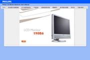 飞利浦 190B6CB液晶显示器 使用说明书