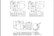 二一三BC98-Z140直流接触器说明书