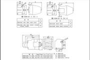 二一三BC98-Z170直流接触器说明书