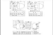 二一三BC98-Z250直流接触器说明书