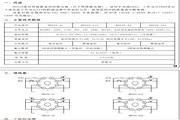 欣灵HHS3S-A1智能型时间继电器说明书