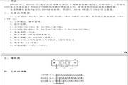 欣灵HHS3R-N电子式时间继电器说明书