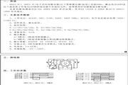 欣灵HHS3-Y(AH2-Y)电子式时间继电器说明书