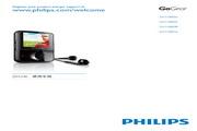 PHILIPS ZH-HK播放器 使用手冊