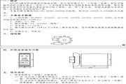 欣灵HHY8PG(AS-2001)液位继电器说明书