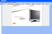 飞利浦 190C7FS液晶显示器 使用说明书