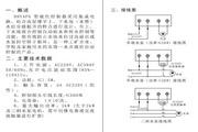 欣灵HHY4PG液位继电器说明书
