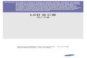 三星 E1920W液晶显示器 使用说明书
