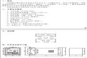 欣灵HHQ9-2,4,6多路微电脑时控器说明书