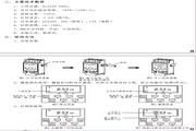 欣灵HHQ6(KG316T)微电脑时控器说明书