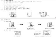 欣灵HHQ4(TB1025)微电脑时控器说明书