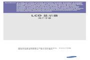 三星 E2220W液晶显示器 使用说明书