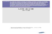三星 EX2220X液晶显示器 使用说明书