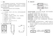 欣灵HHQ5(TB-10YG)微电脑时控器(光控、雨控功能)说明书