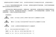 惠丰 F1500-P1100T3C 变频器使用说明书
