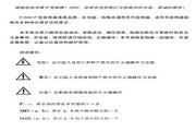 惠丰 F1500-P0750T3C 变频器使用说明书