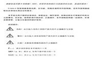 惠丰 F1500-P0550T3C 变频器使用说明书